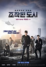 Fabricated City
