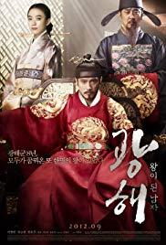 Gwanghae: Wangyidoen namja
