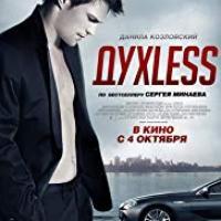 Dukhless