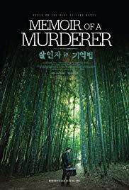 Memoir of a Murderer
